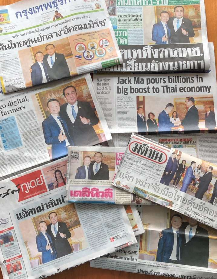 图说4 泰国媒体报道集锦