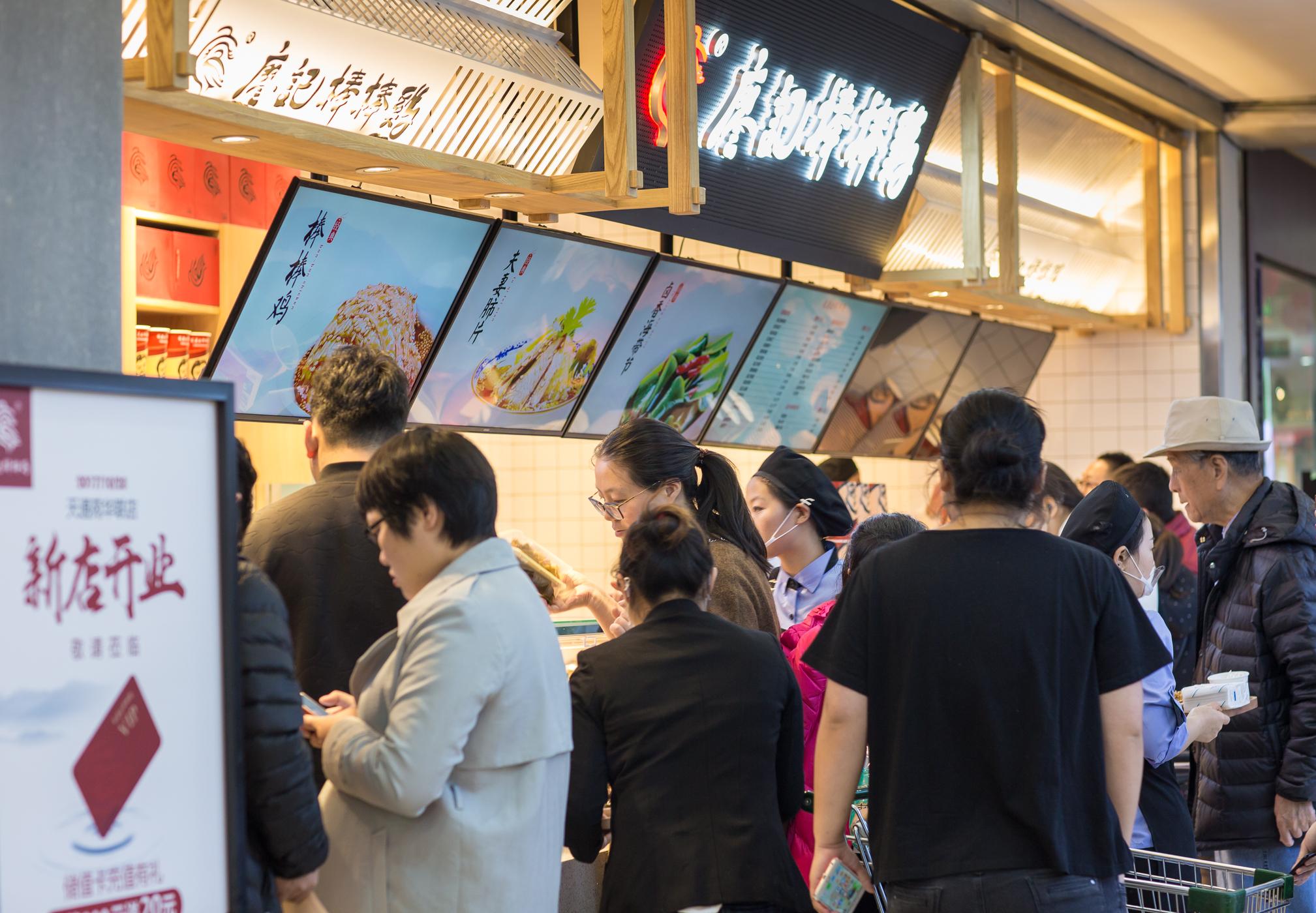 去年10月,廖记棒棒鸡首次入驻北京