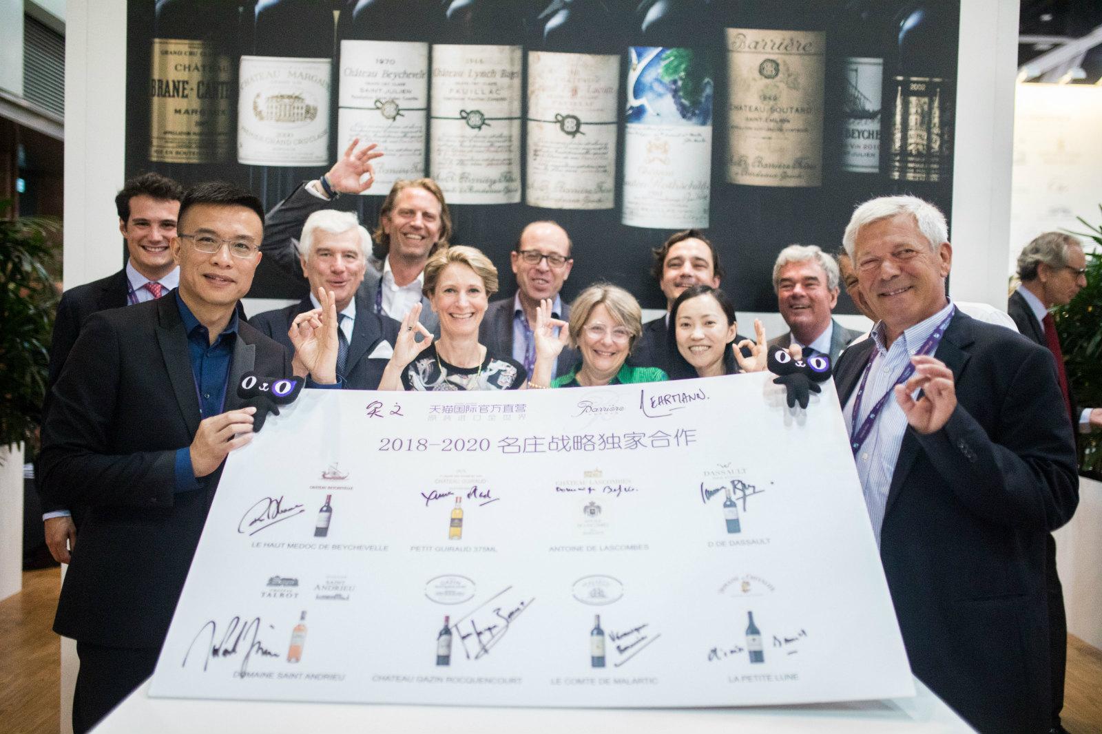 天猫国际与法国波尔多名庄战略签约1_meitu_2