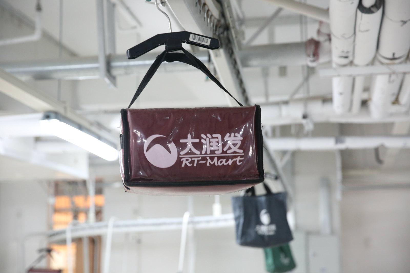 大润发悬挂链系统_meitu_3