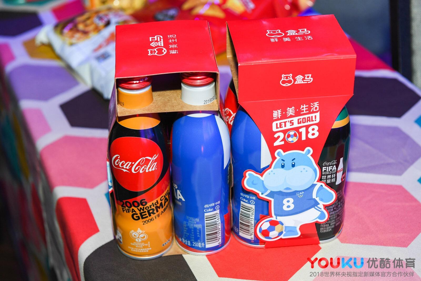 盒马定制的世界杯纪念版铝瓶可口可乐