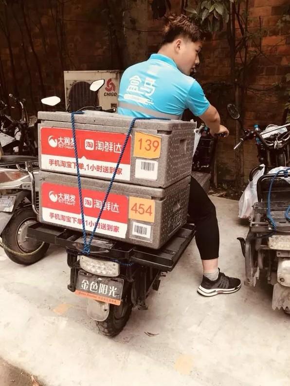 阿里旺旺图片20180613133526