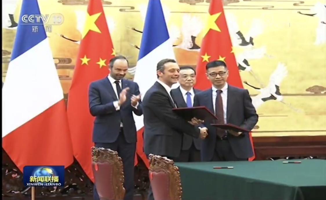 法国总理访华期间,天猫与欧莱雅就绿色新零售签约