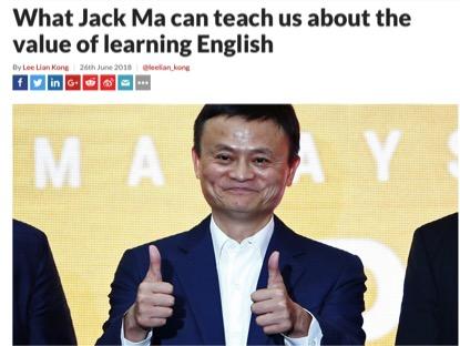 马老师英语