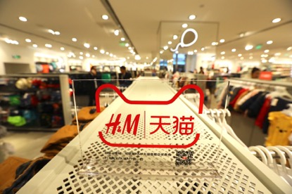 H&M刚上天猫两个月就吸引了上千万消费者