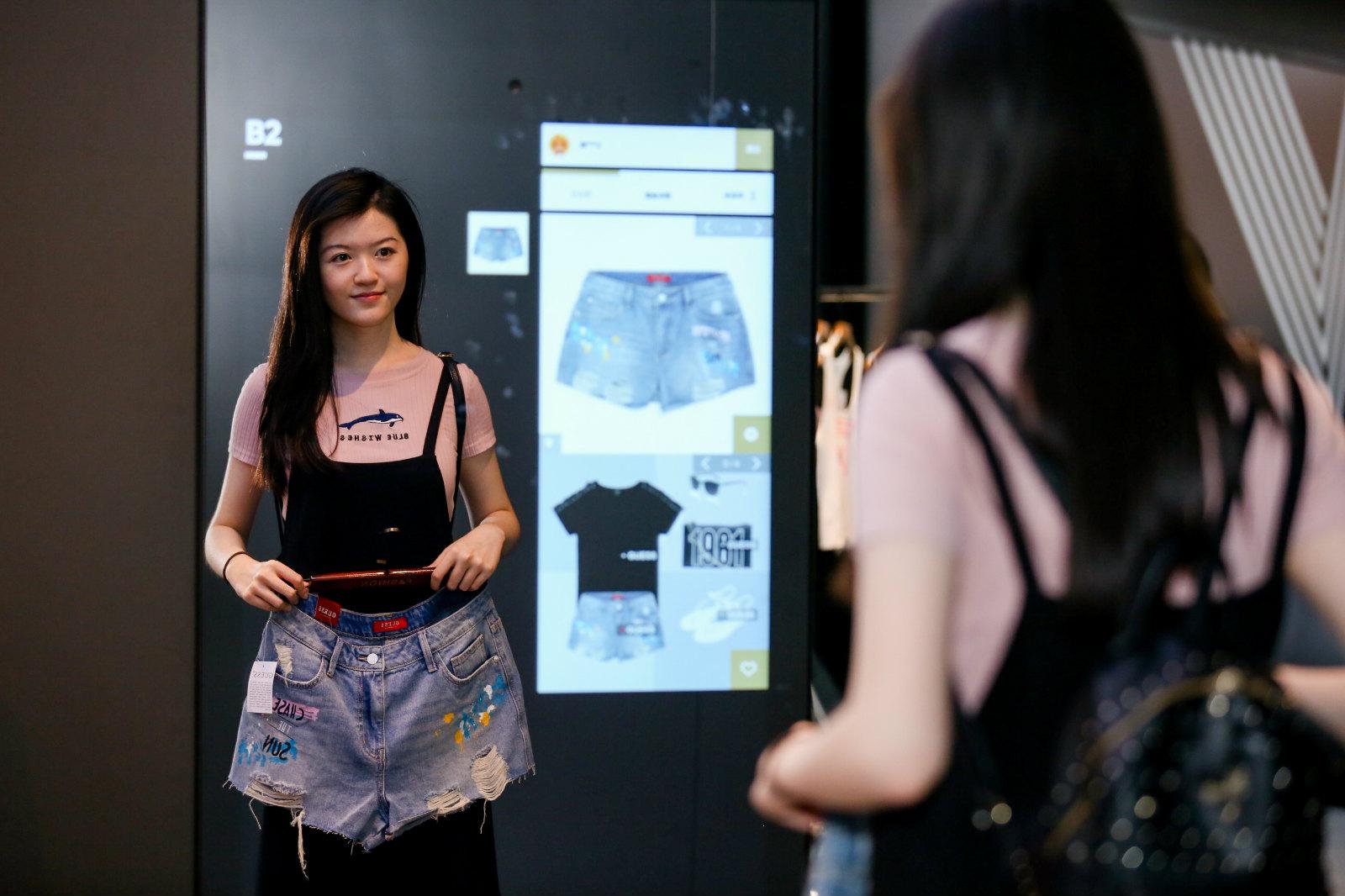 消费者得到人工智能提供的穿搭建议_meitu_2