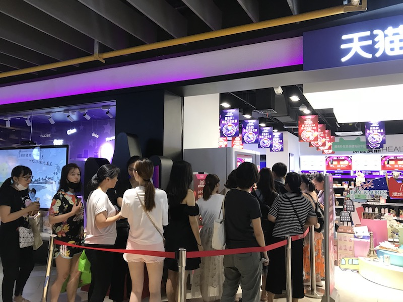 【杭州】天猫国际线下店半天客流暴涨135%