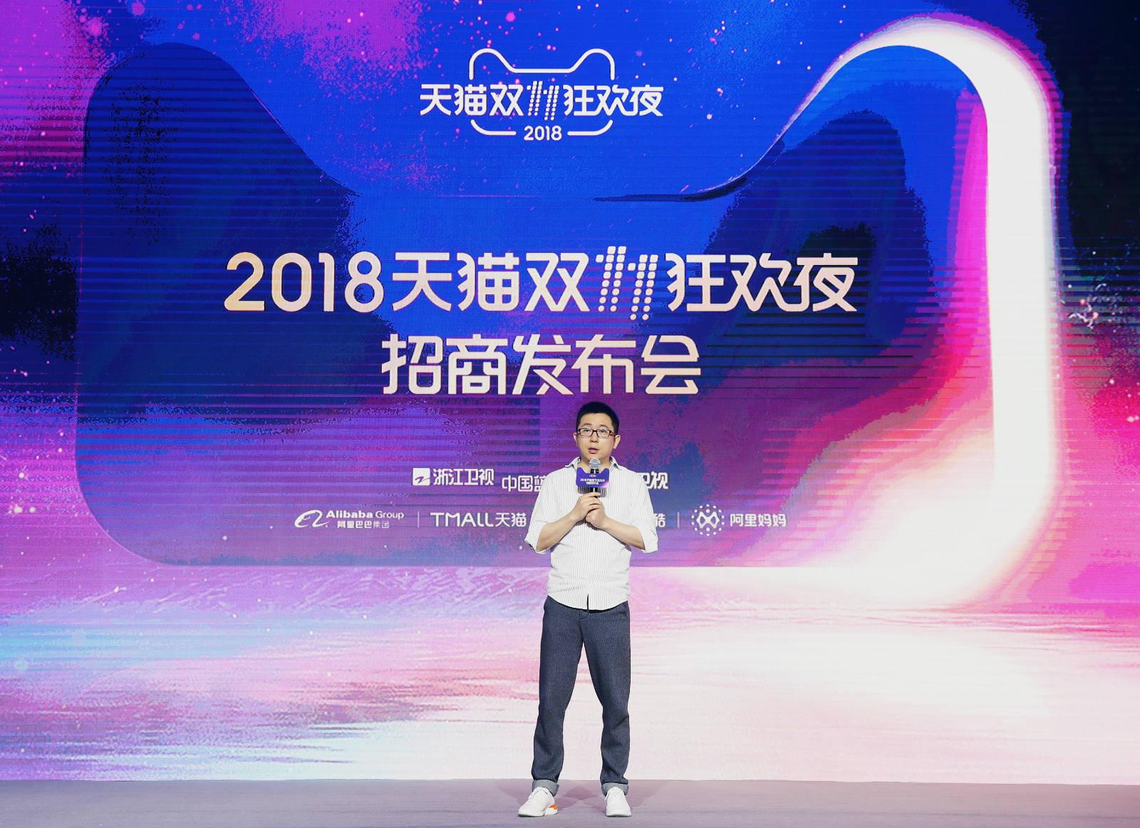 杨伟东 阿里文娱集团轮值总裁兼大优酷总裁、阿里音乐CEO_meitu_12