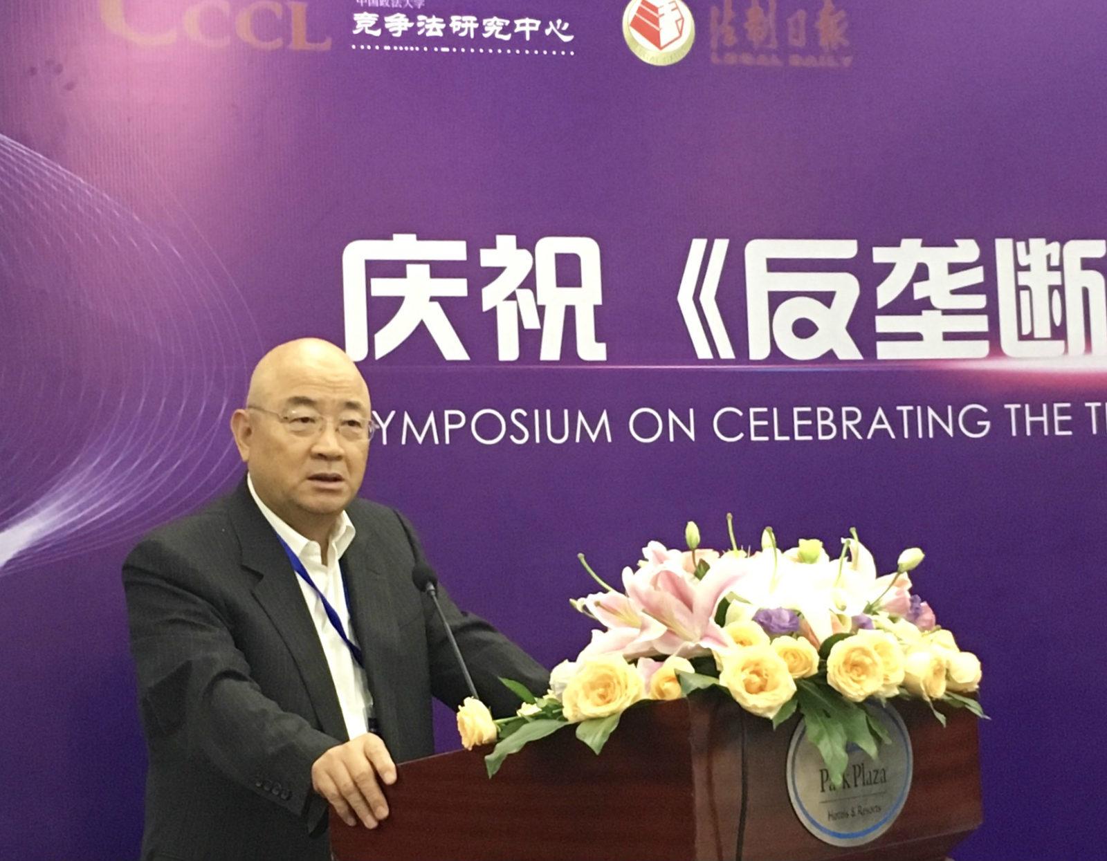 国务院反垄断委员会专家顾问组组长张穹_meitu_5