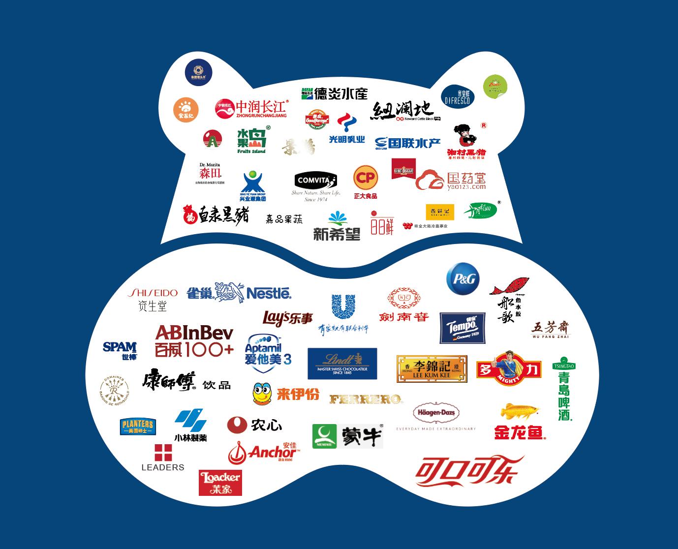 盒马品牌供应商代表
