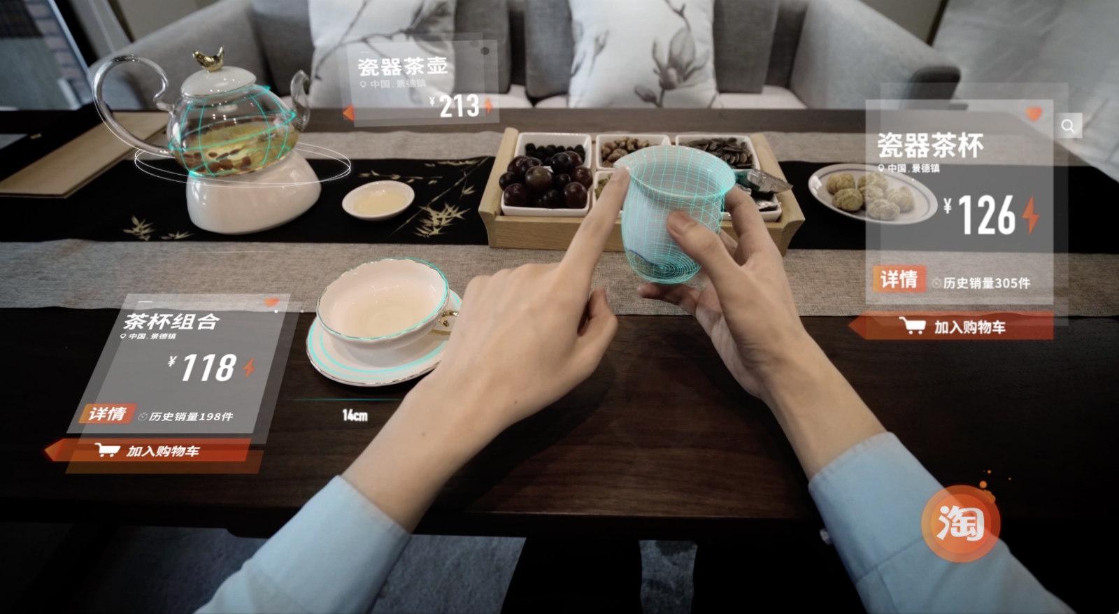 淘宝携微软HoloLens试水未来购物体验_meitu_6