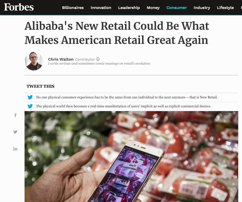 福布斯专栏作者称美国零售商应该拿出勇气和创新精神向阿里学习新零售_meitu_24