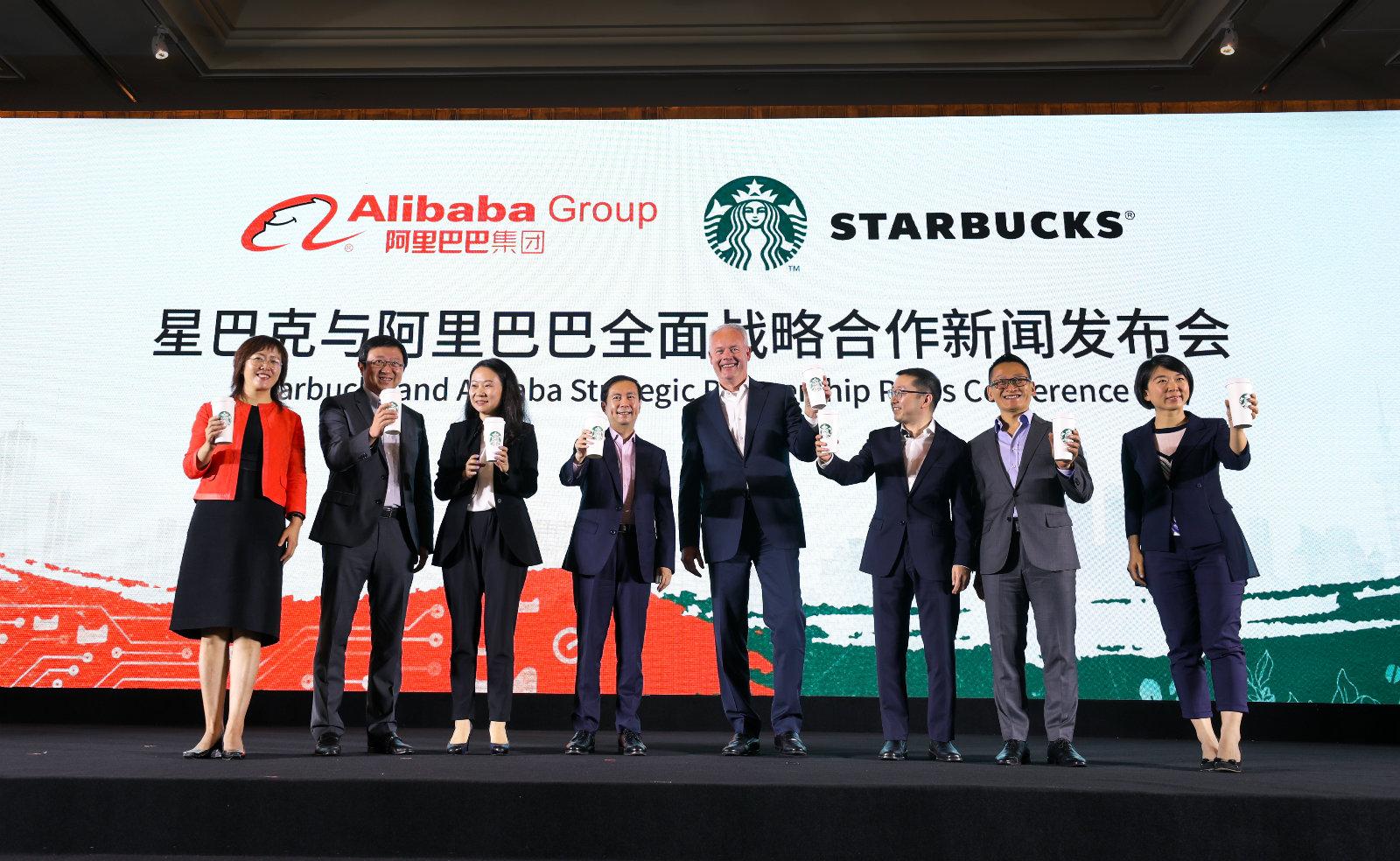 阿里巴巴与星巴克就新零售达成的全面战略合作在全球商业史上具有里程碑式的意义_meitu_25