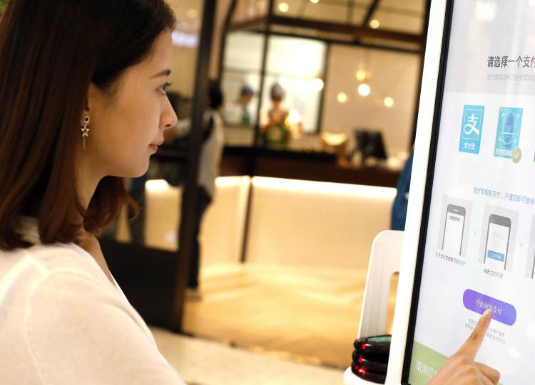 支付宝的刷脸支付已具备商业化条件,方便人们的生活也很安全_meitu_67