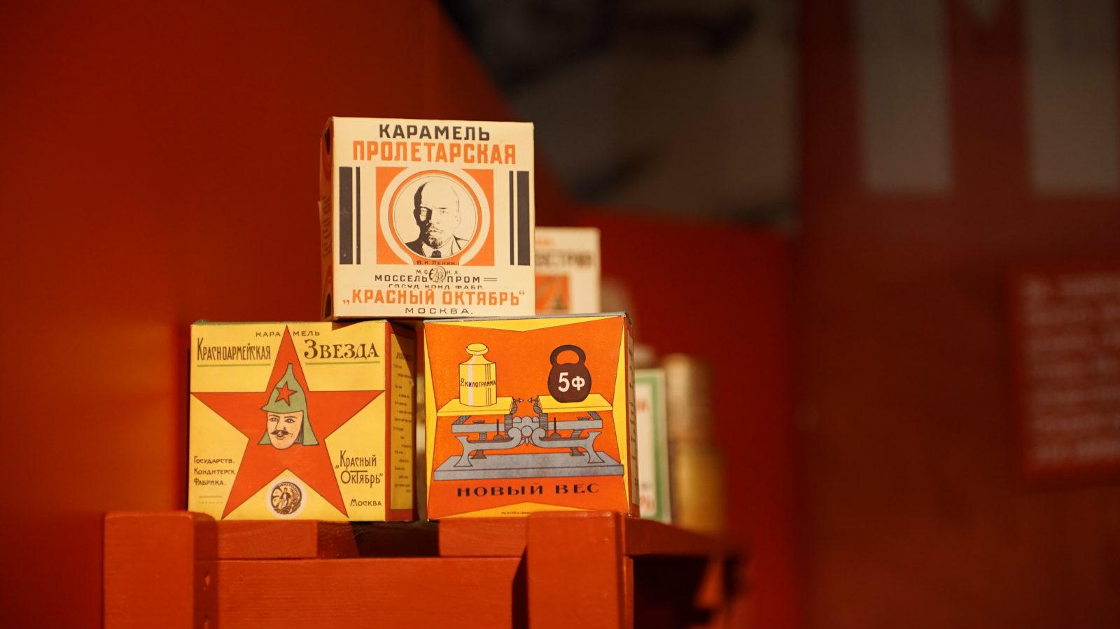 """苏联时期""""红色十月""""工厂的巧克力包装1_meitu_8"""
