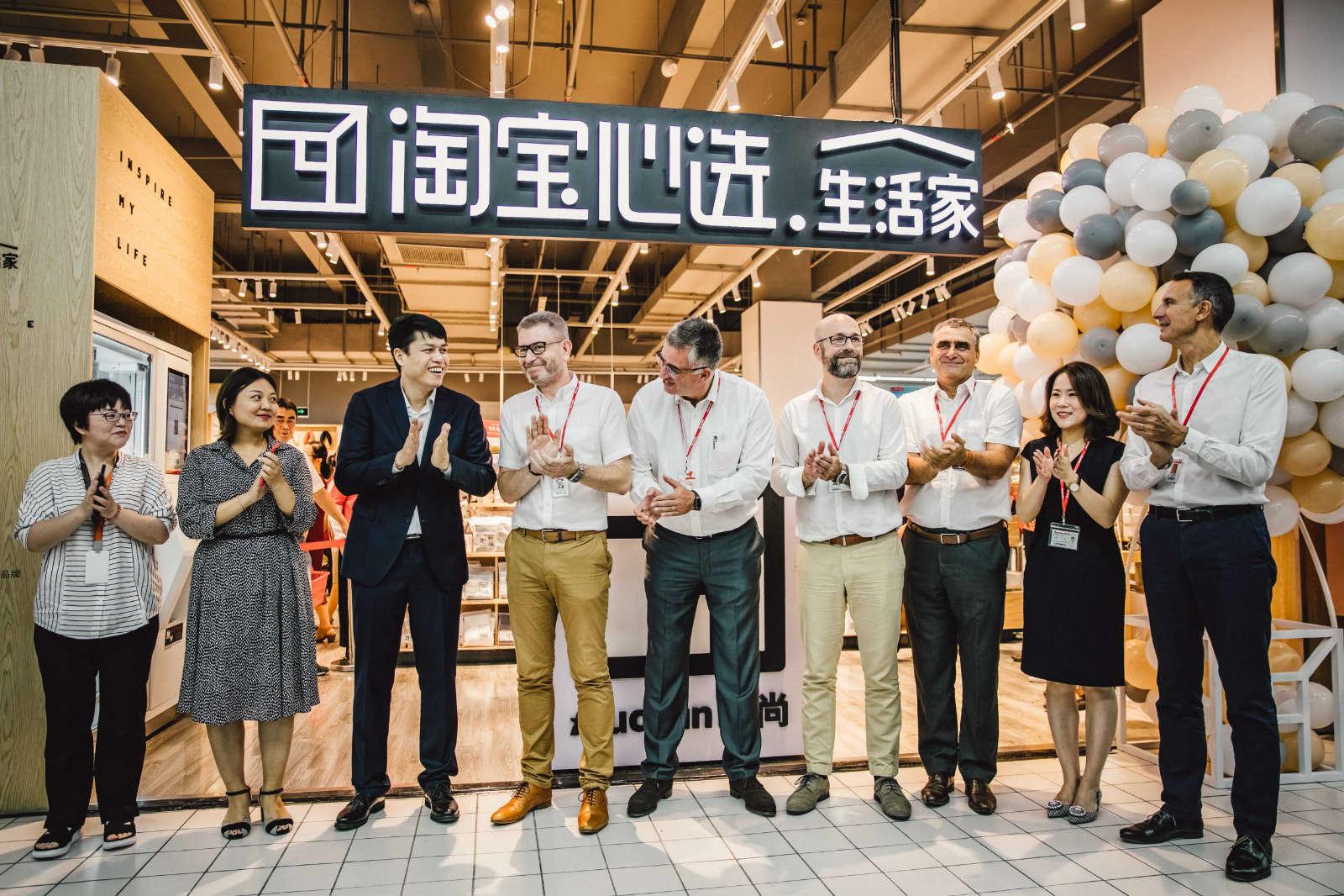 8月27日,淘宝心选入驻欧尚零售上海长阳店_meitu_8