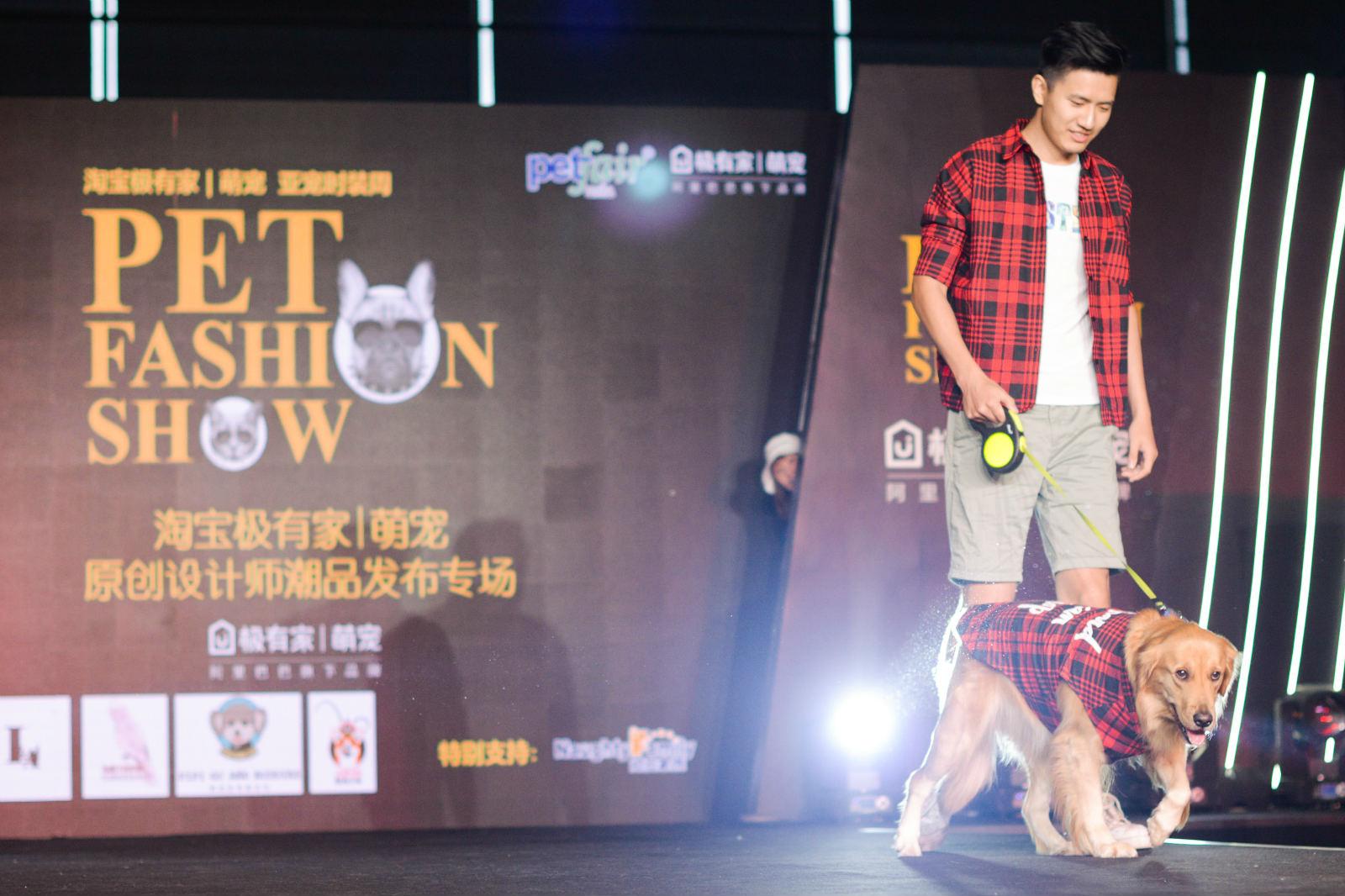 Pet Fashion Show_meitu_4