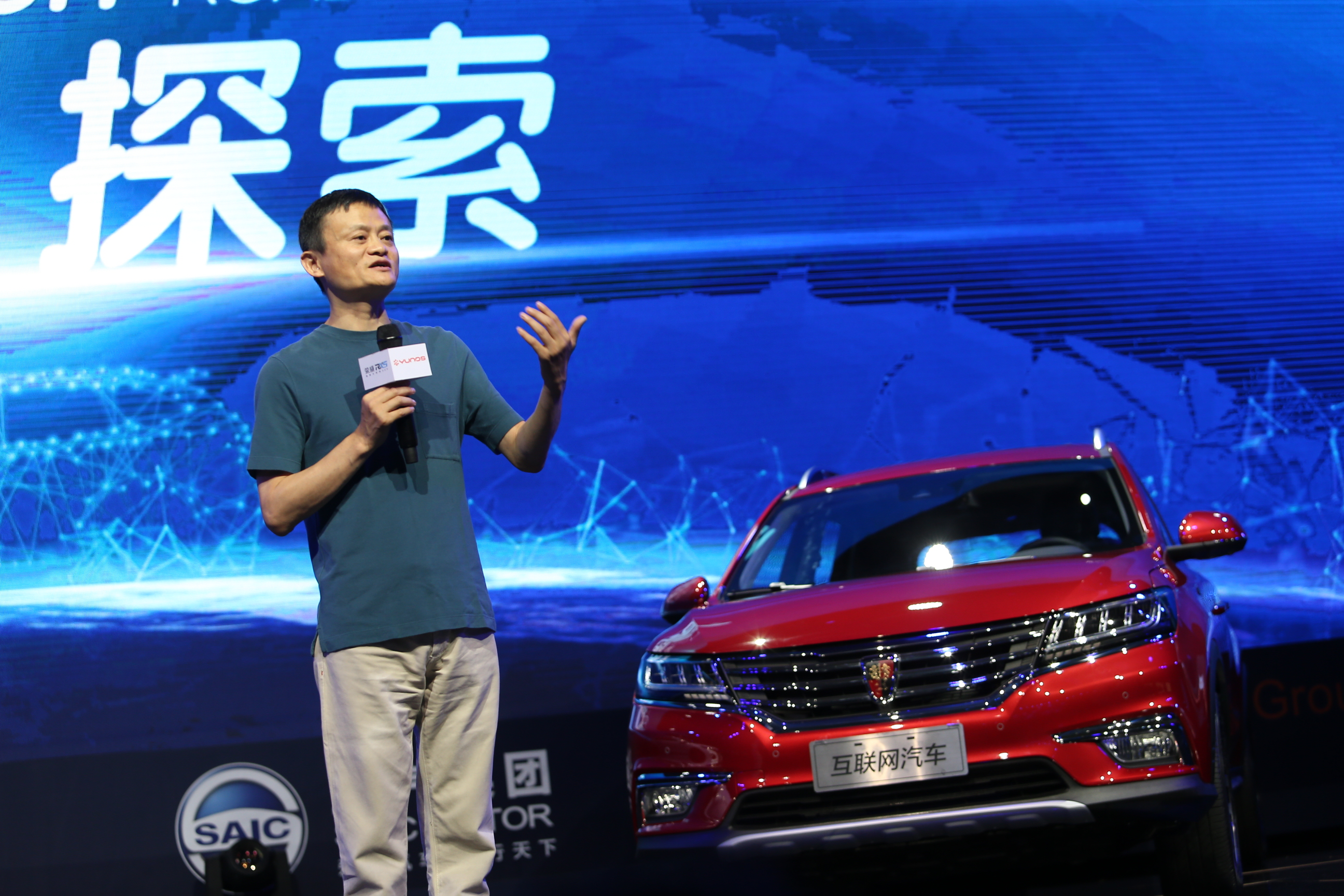2016年7月6日发布的互联网汽车荣威RX5