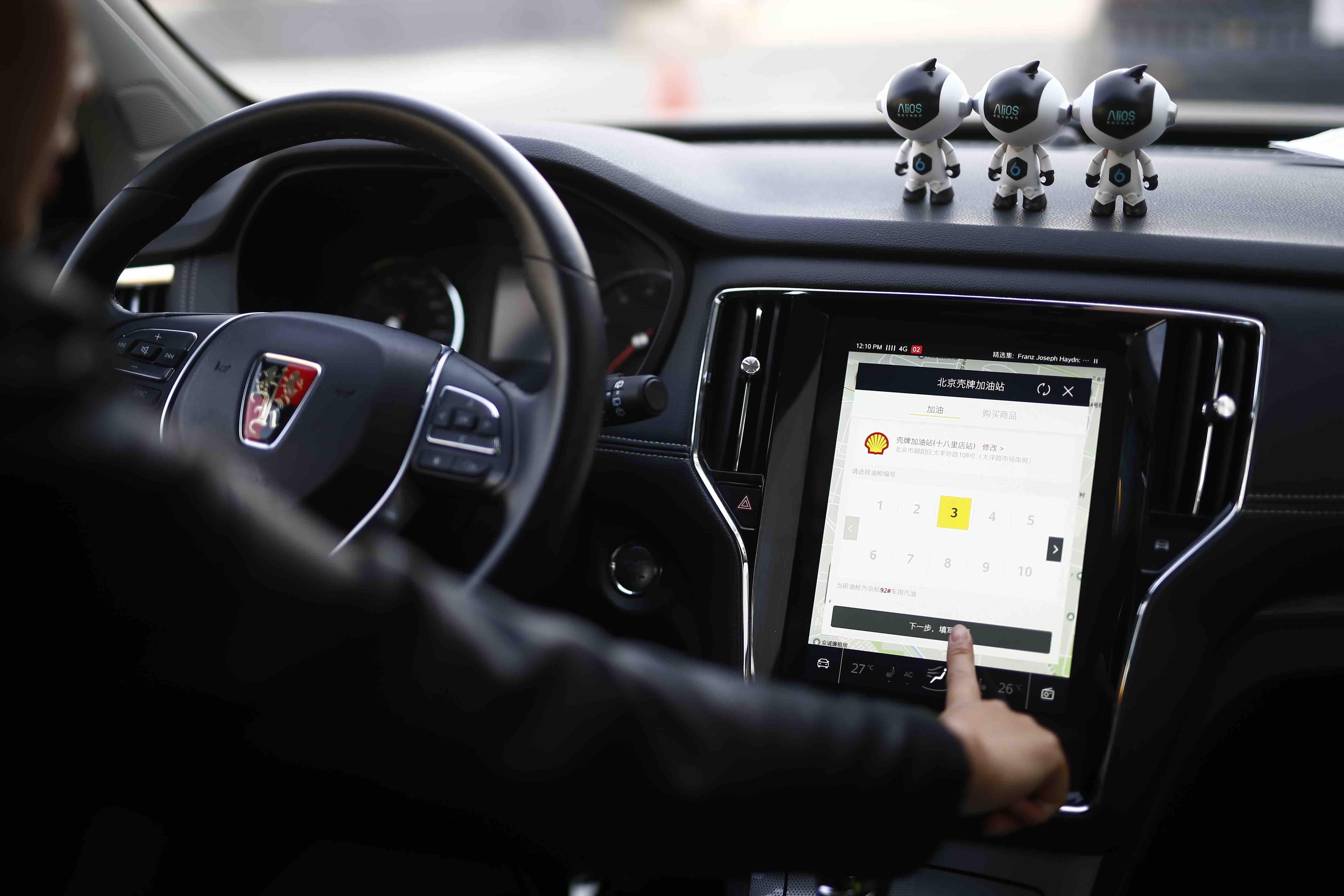 行驶基于alios的系统智行速度的荣威互联网汽车荣威ei5省电的搭载斑马图片