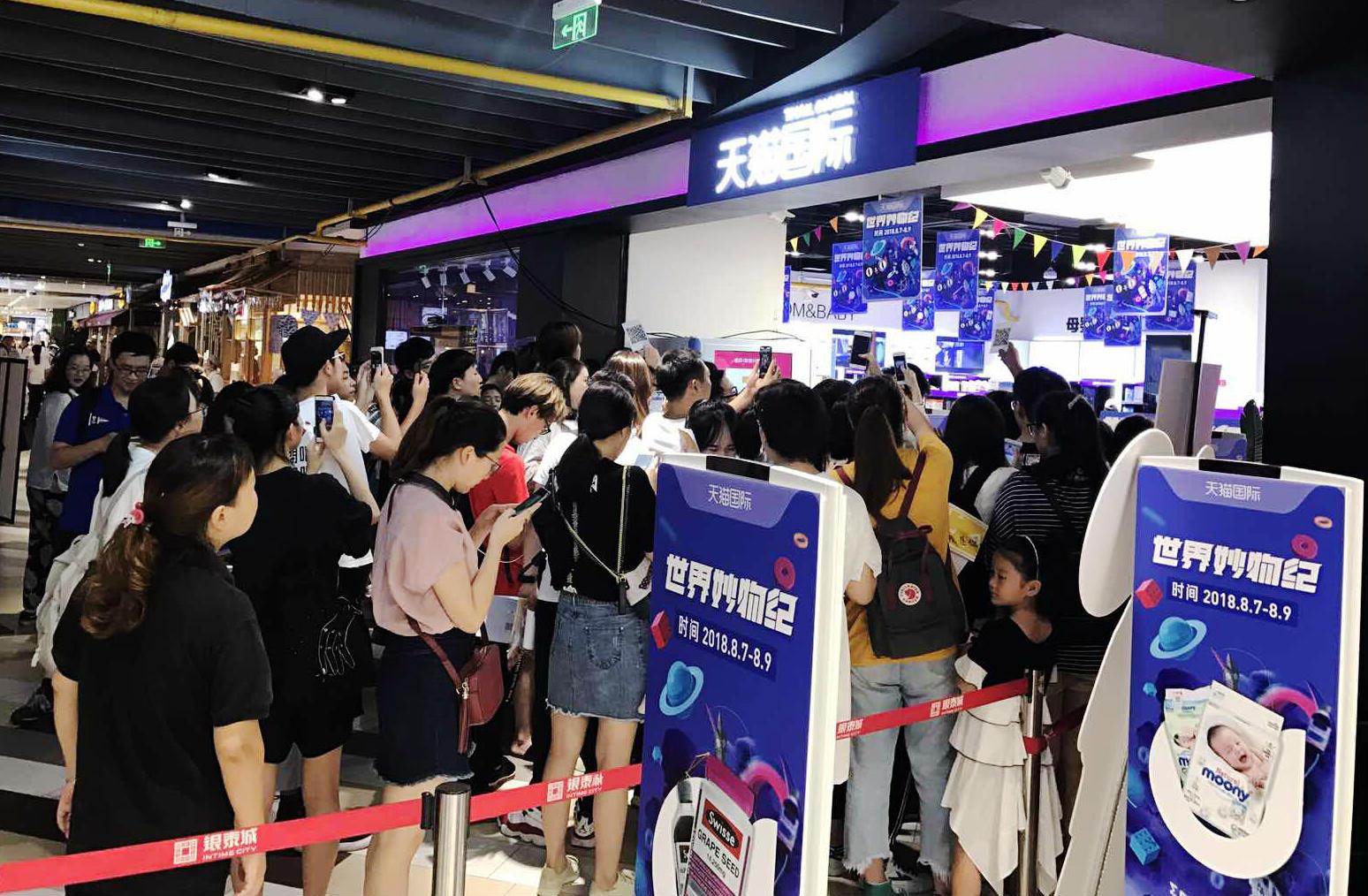 (新闻图2)天猫国际位于西湖银泰的线下店带来客流高峰,消费者排队抢购全球好货_meitu_3