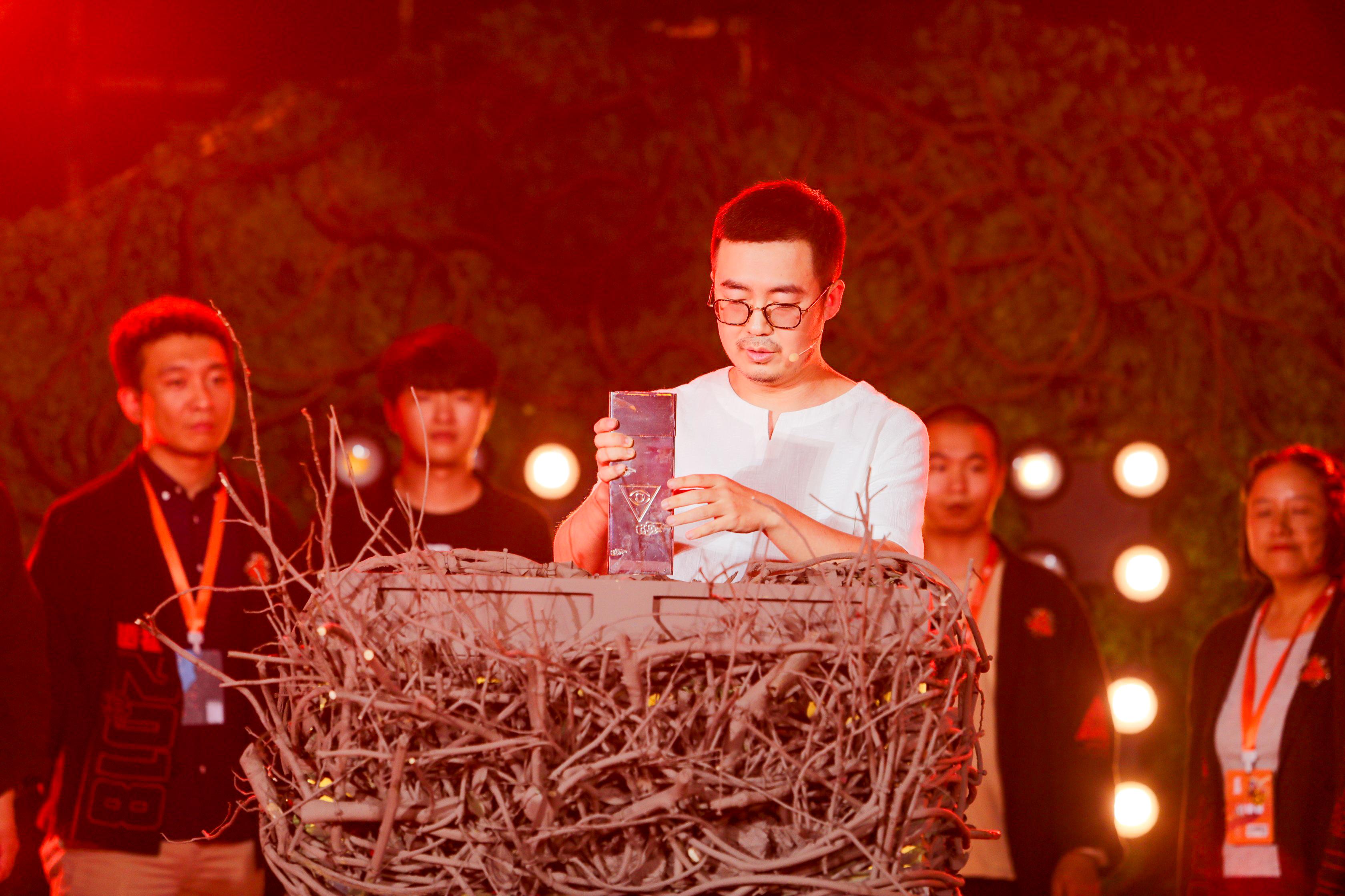 淘宝总裁蒋凡宣布2018造物节正式开幕