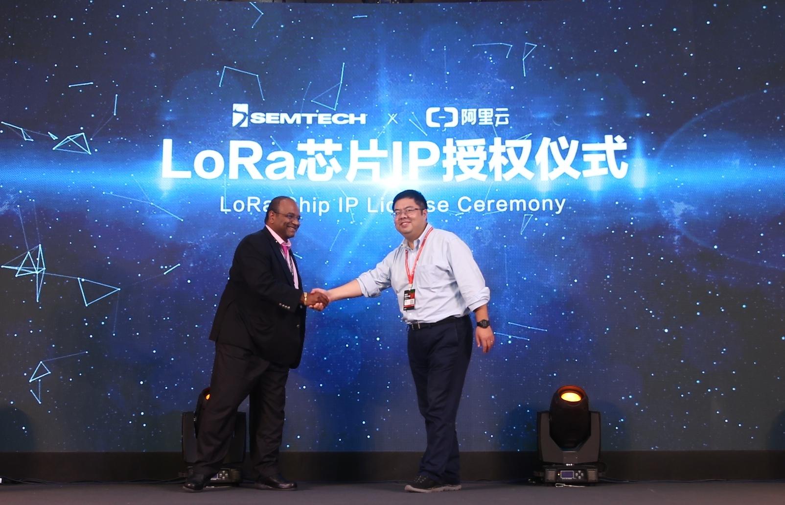 LoRa芯片IP授权仪式