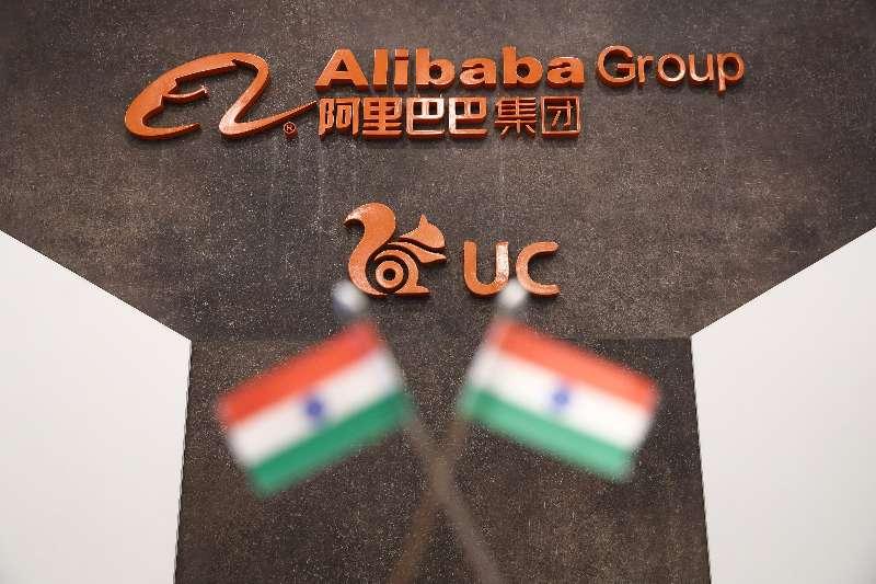 UC在印度的分公司