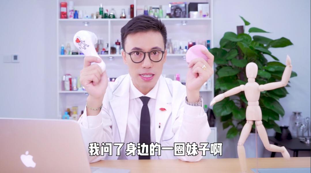 6大嘴博士截图_meitu_7