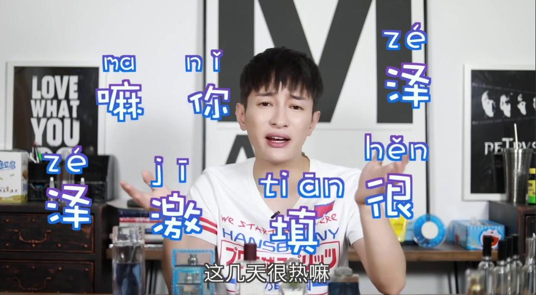 7李奇潭截图_meitu_8