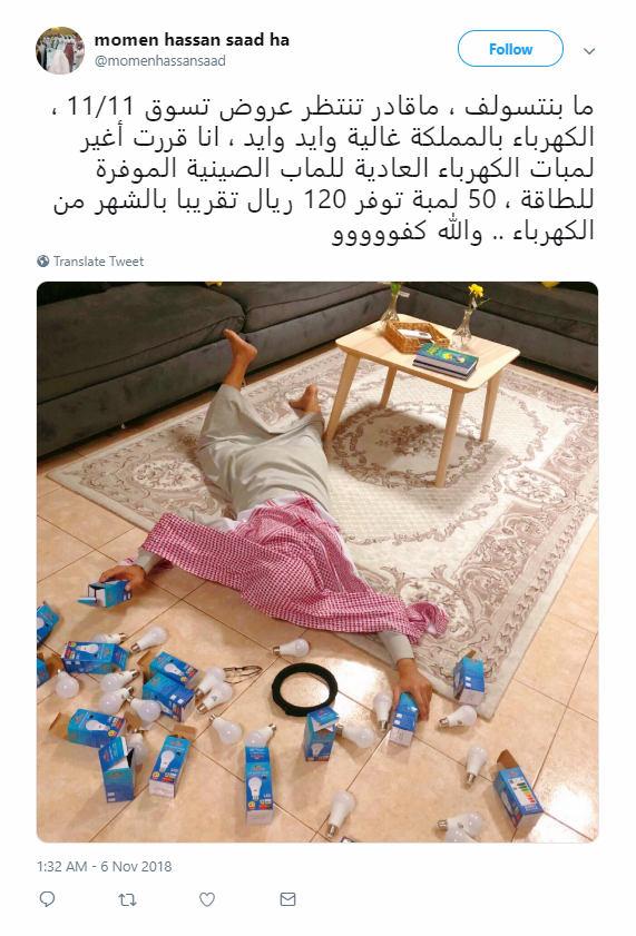 沙特小哥在推特发帖_meitu_5
