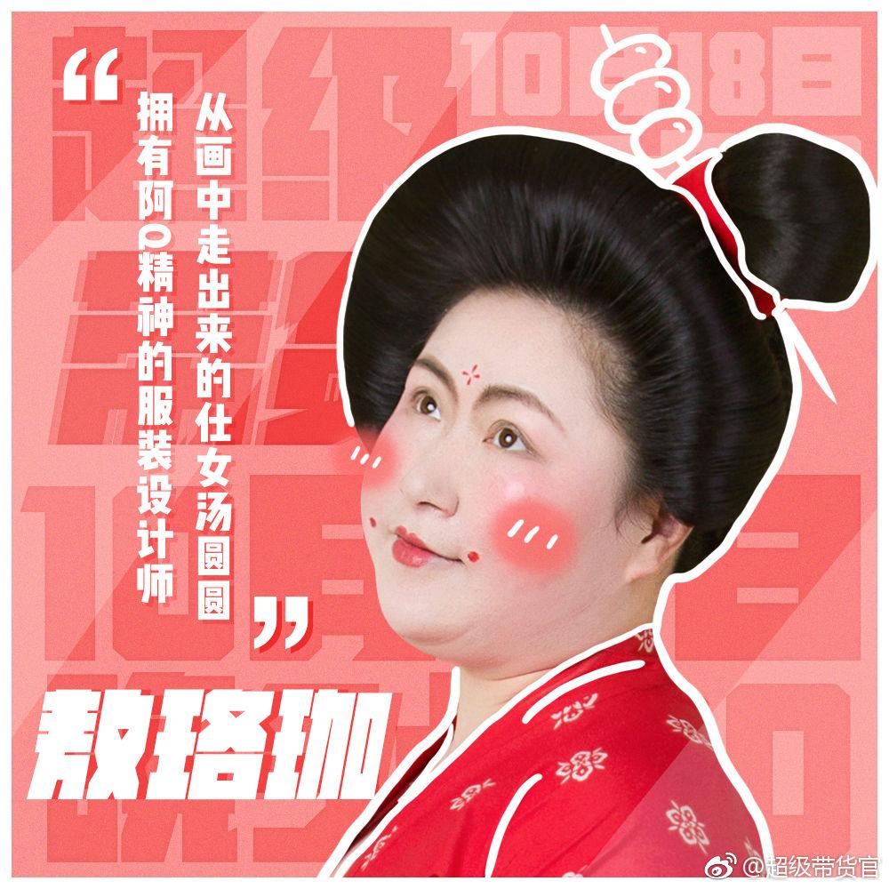 image005_meitu_4