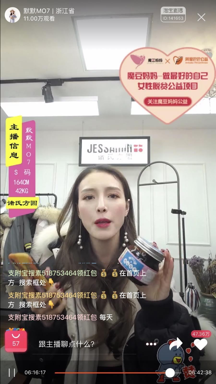 淘宝主播推介砀山梨膏_meitu_4