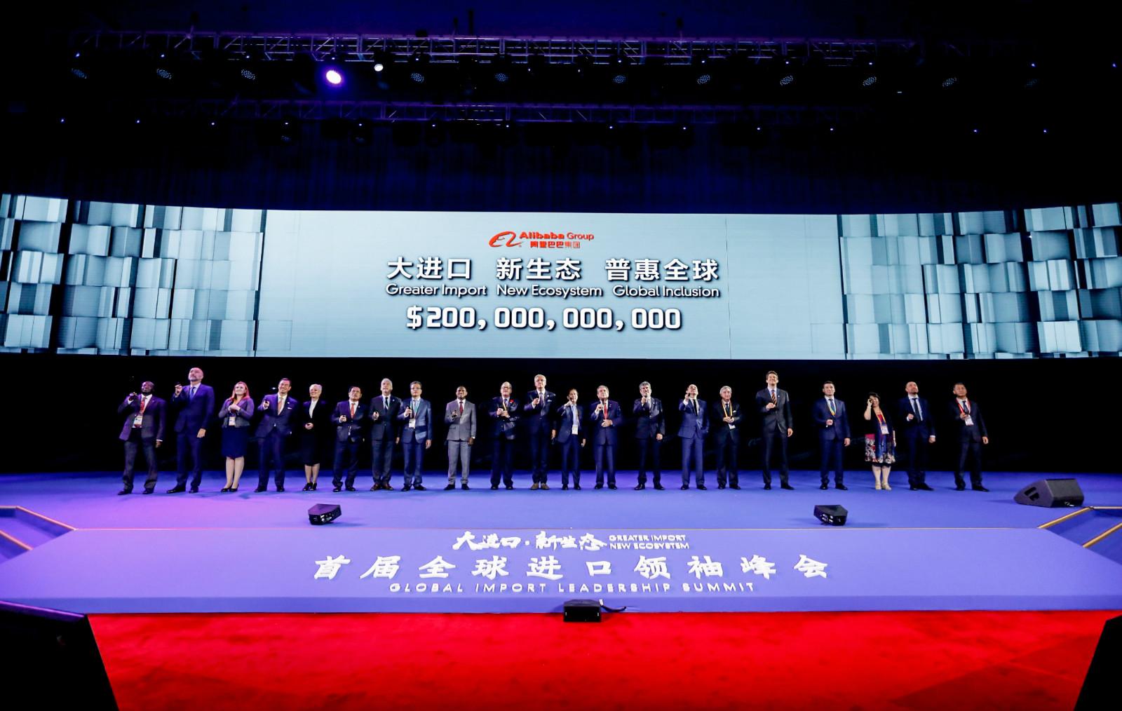 图说:阿里巴巴宣布未来五年实现全球2000亿美金的进口额_meitu_1