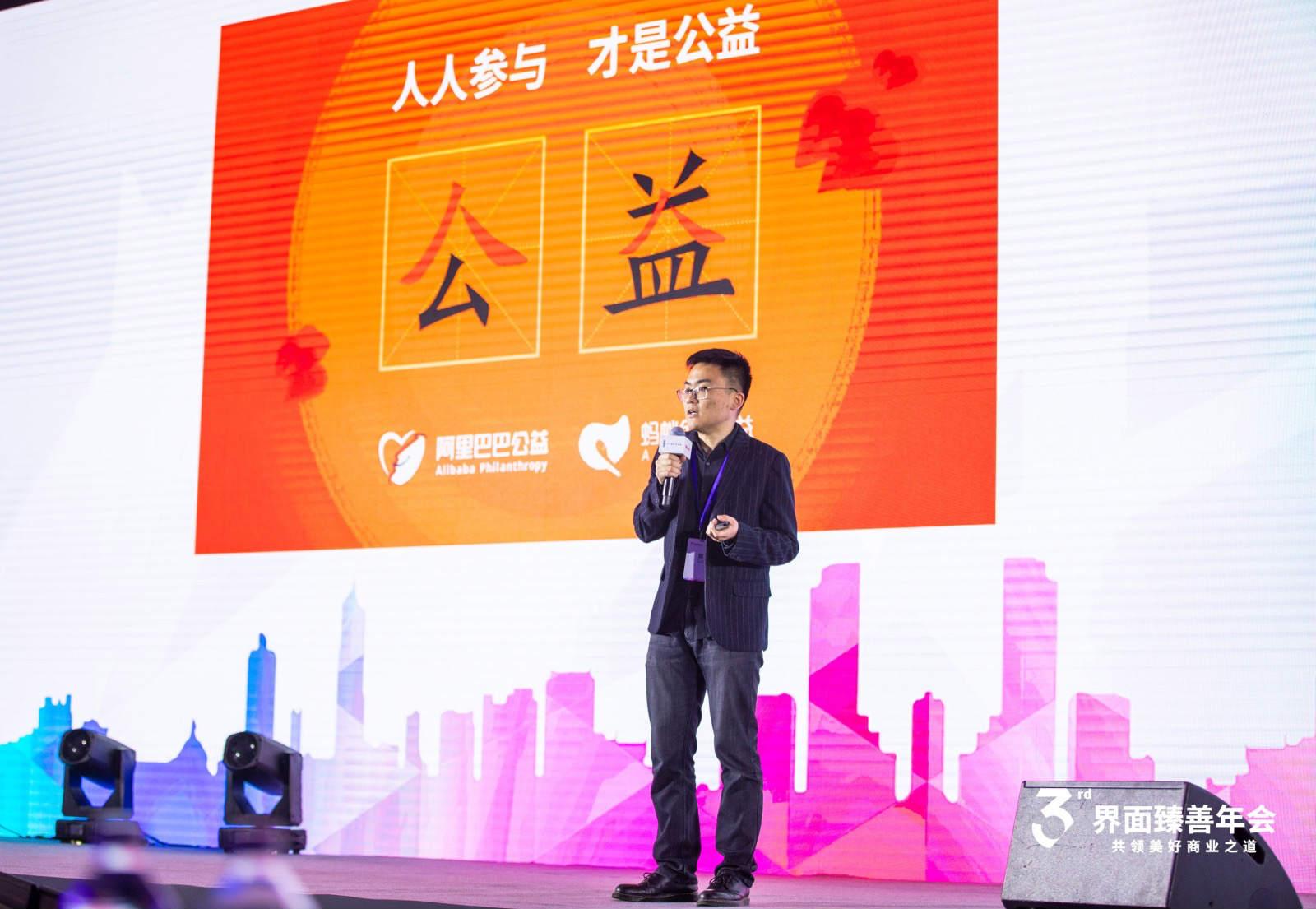 2018年度中国臻善企业颁奖现场_meitu_9