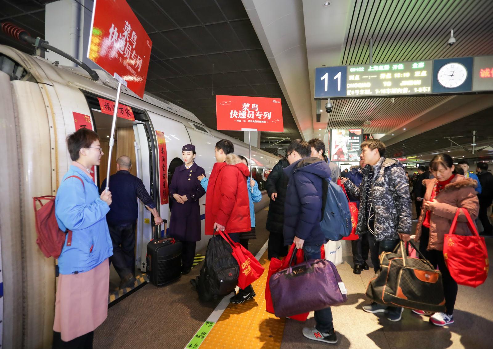 快递员免费乘坐菜鸟春运高铁专列回家0_meitu_2