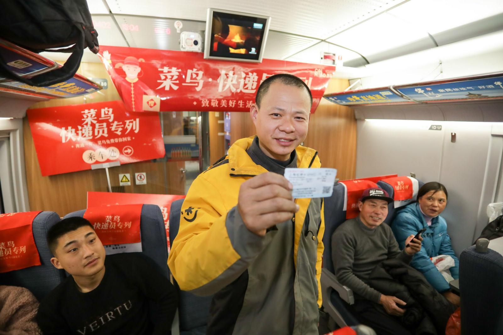 快递员免费乘坐菜鸟春运高铁专列回家3_meitu_3