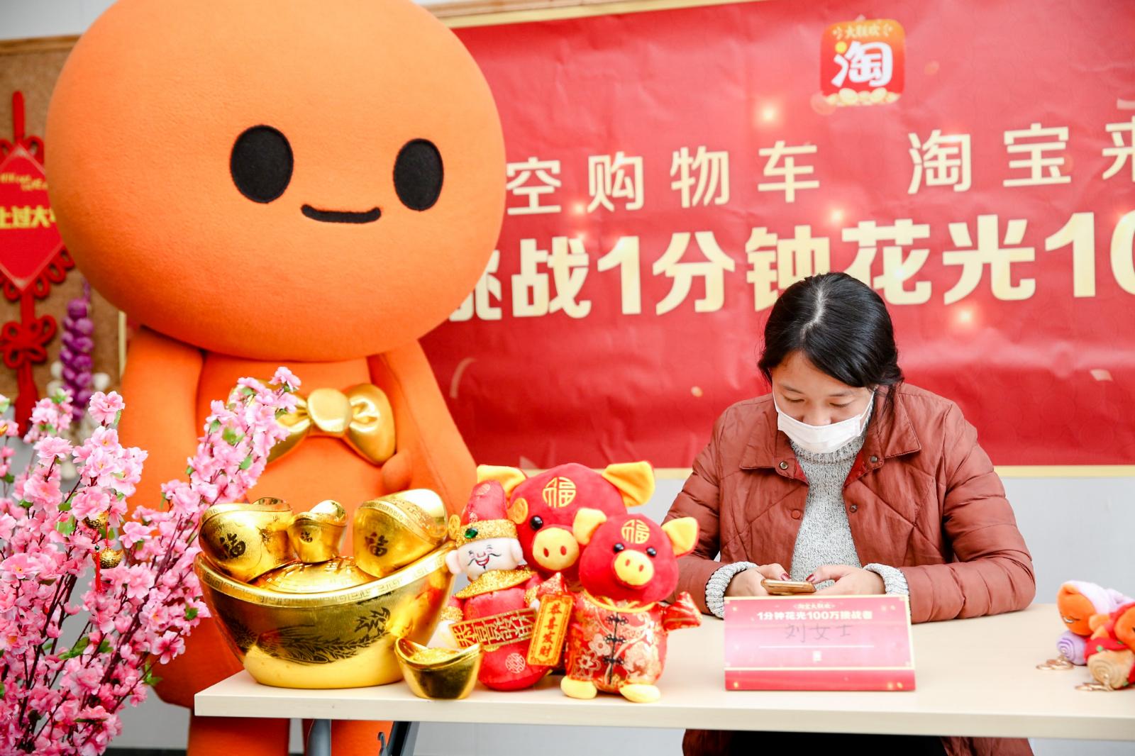 淘宝春节玩法稿配图 淘公仔拈花,程序员微笑,电光火石之间,刘女士1分钟花掉了近58万_meitu_1
