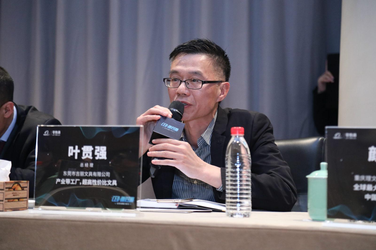现场商家CEO希望借此机遇,拥抱大数据时代_meitu_9