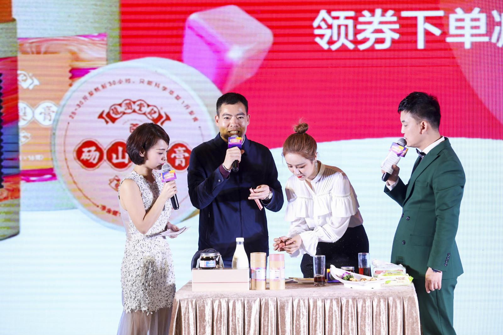 砀山县副县长朱明春和淘宝主播薇娅推介砀山梨膏_meitu_8