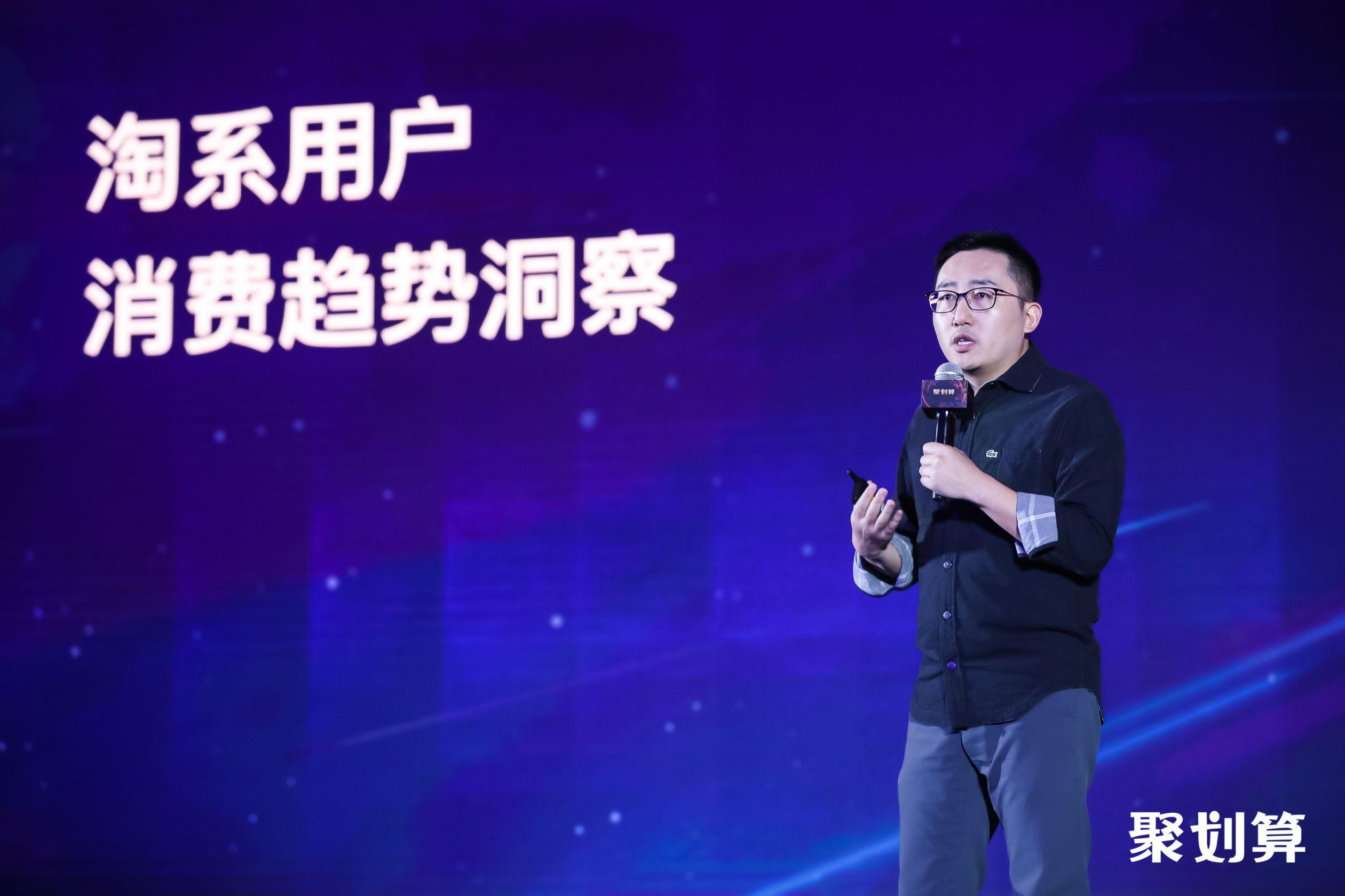 阿里巴巴营销平台事业部总经理刘博