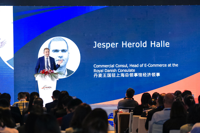 2.丹麦驻上海总领事馆经济领事Jesper Herold Halle表示与AACA建立了非常好的合作关系,AACA让丹麦企业焕发生机