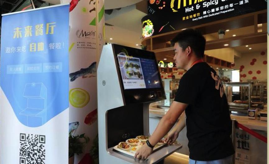 图说:在阿里巴巴西溪园区未来餐厅,不用刷工牌,刷脸就可以吃饭。
