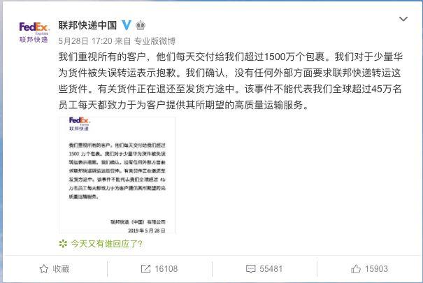 中国快递业的鲁立阁新闻头条自有货机数量正式破百
