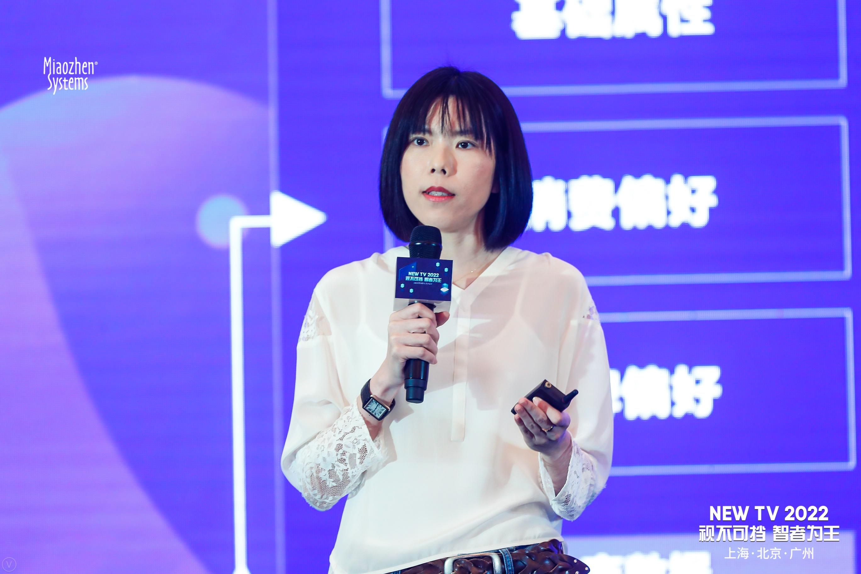 阿里妈妈媒体战略合作、市场公关总经理陈良怡