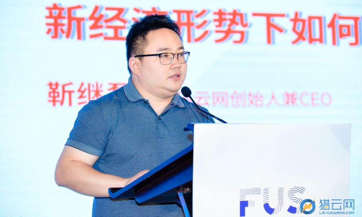 猎云网创始人兼CEO靳继磊
