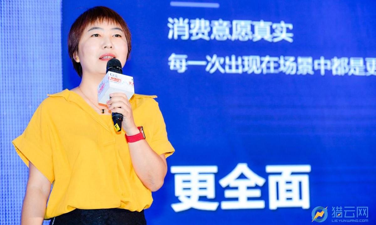 众盟数据联合创始人兼COO杨海玲