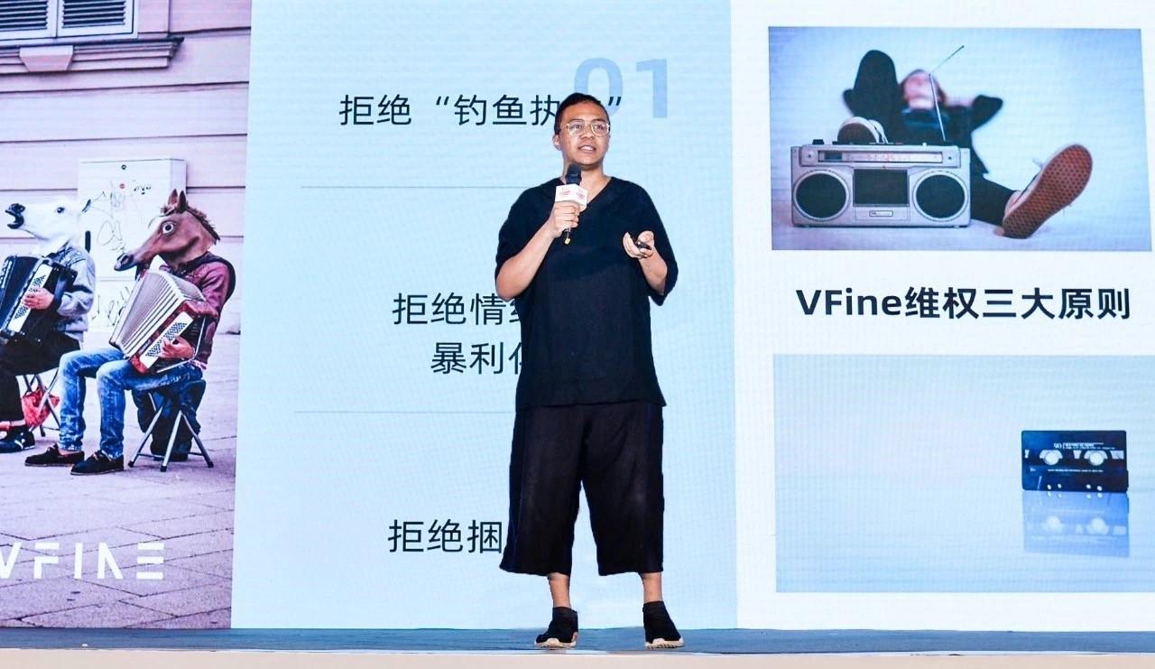VfineMusic创始人&CEO兼豆瓣FMCEO唐子御