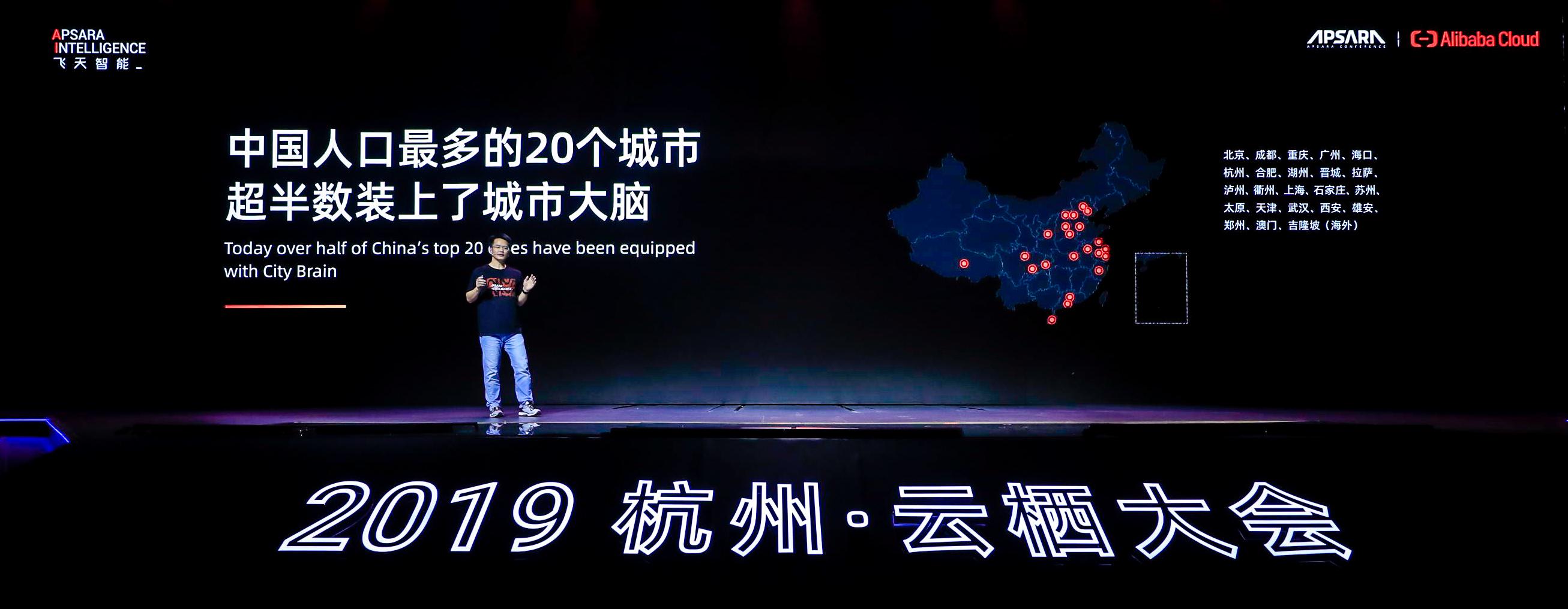 阿里巴巴AI每天调用超1万亿次,成中国最大的人工智能公司