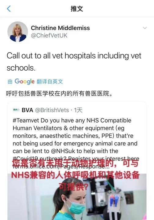 抱歉,缺呼吸机这事,中国救不了全世界
